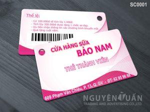 Specialty Card SC0001