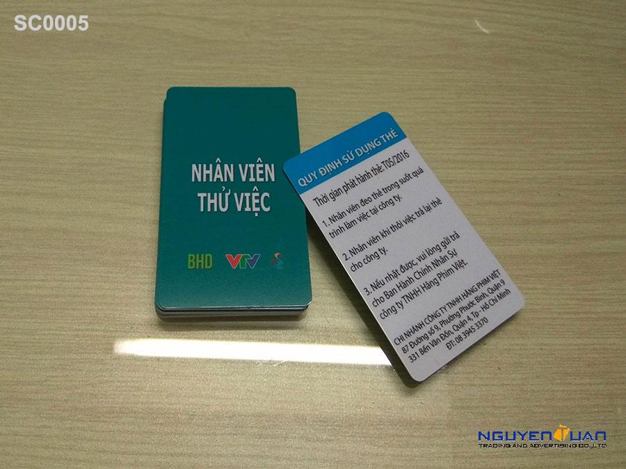 Specialty Card SC0005