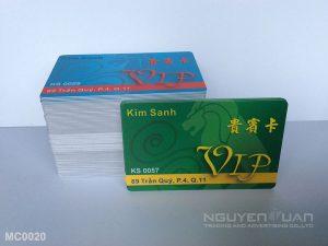 Membership card MC0020